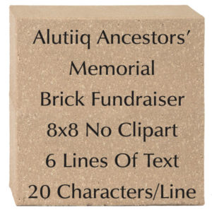 8x8 brick with no clipart $500